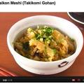 カレー大根めし(動画レシピ) by オチケロンさん