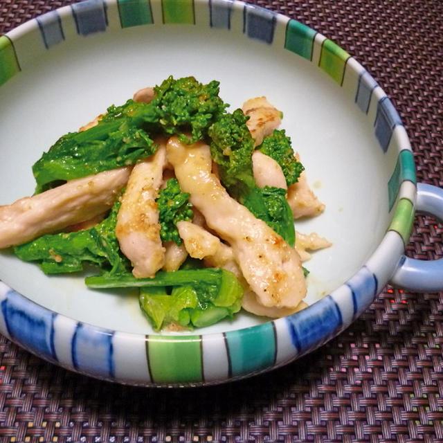 菜の花と鶏肉のマヨポン炒め