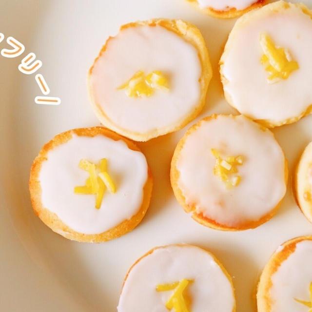 【栄養士レシピ】トースターで作る!しっとり爽やか米粉のレモンクッキー!グルテンフリーレシピ!