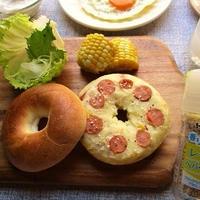 『香りソルト レモンペッパーミックス』でポテサラもベーグルサンドも美味しい♪