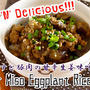 ごはんがすすむ!なすと豚肉の甘辛生姜味噌炒め丼(動画レシピ) by オチケロンさん