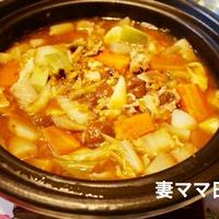 赤だし味噌の豚汁鍋♪ Red miso soup with pork and vegetable