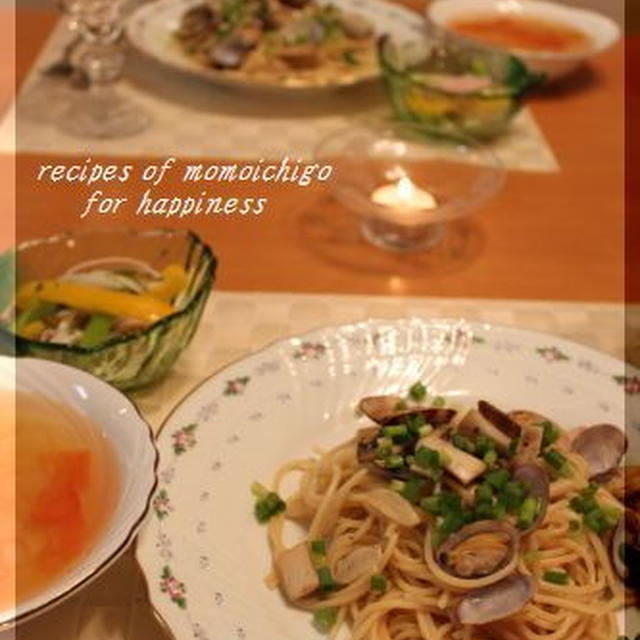 らくちんパスタと簡単マリネ&スープ * ケラスターゼ「ヘアエステ体験」♪