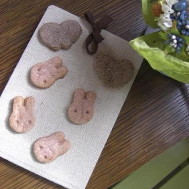 卵とバターを使わない、ブルーベリーと苺クッキー