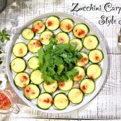 ズッキーニのカルパッチョ風サラダ