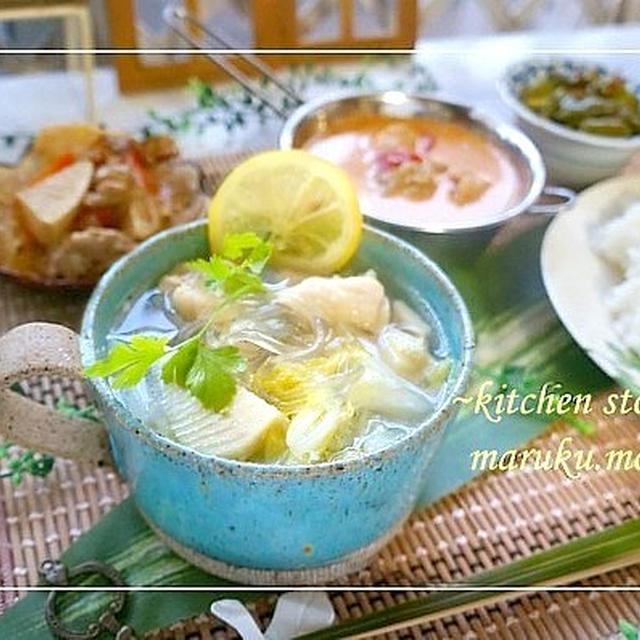 レモングラス香る♪チキンと春雨のエスニックスープ