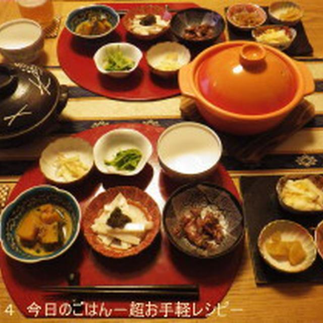 2/25の晩ごはん 鮭菜ごはんときのこ汁、小鉢8品で和食モード全開♪