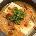 10月21日 土曜日 豆腐の鳥海なめこ餡かけ