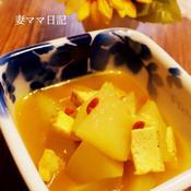 冬瓜のカレー風味煮