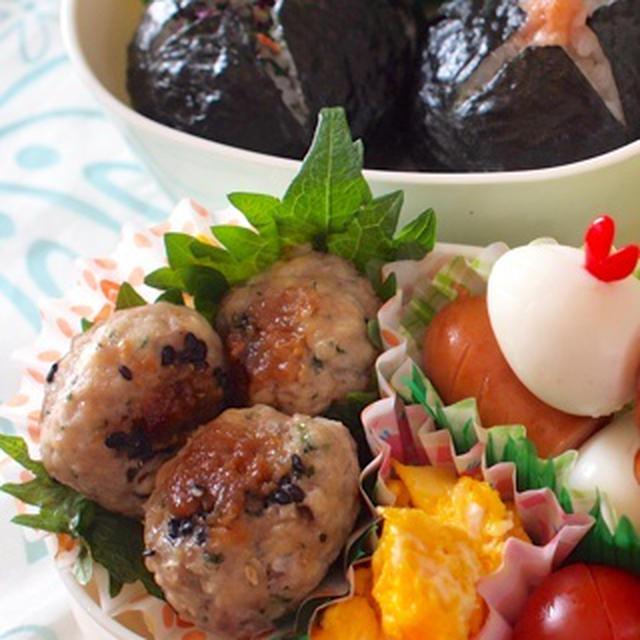 はんぺん入りハンバーグ弁当&あっさり和食