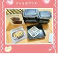 ①当選☆グルラボプラスを使って時短簡単料理☆レシピブログ