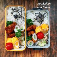 きょうのお弁当と[星に願いを☆]