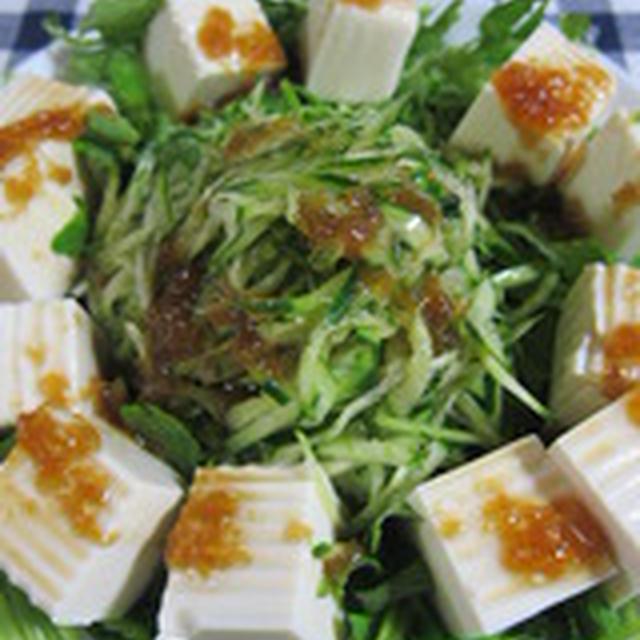 「芹と豆腐のサラダ」
