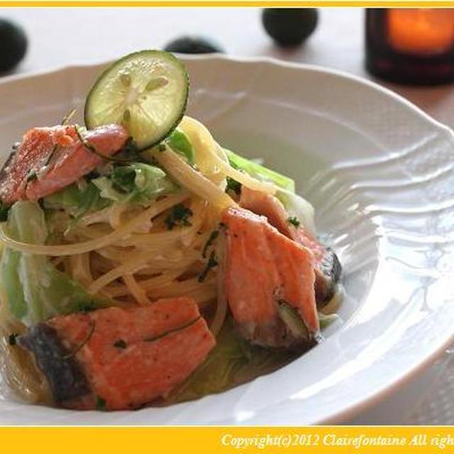 鮭とキャベツのすだちクリームスパゲティー【徳島産すだち】