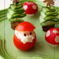 ♡野菜で♪クリスマス♡ちょこっと飾り切り♪ by lakichiさん