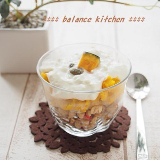 「忙しいママ×食が細い子」朝食に!かぼちゃのグラスティラミス