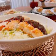オススメ簡単❤︎丼ものレシピまとめ*最近のハマりもの