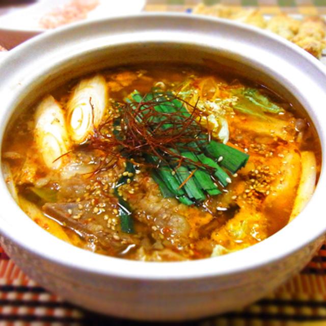 カルビスープ(牛スジの辛み鍋)★