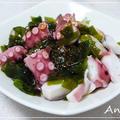 ☆蛸とわかめの山葵酢和え&祝米☆