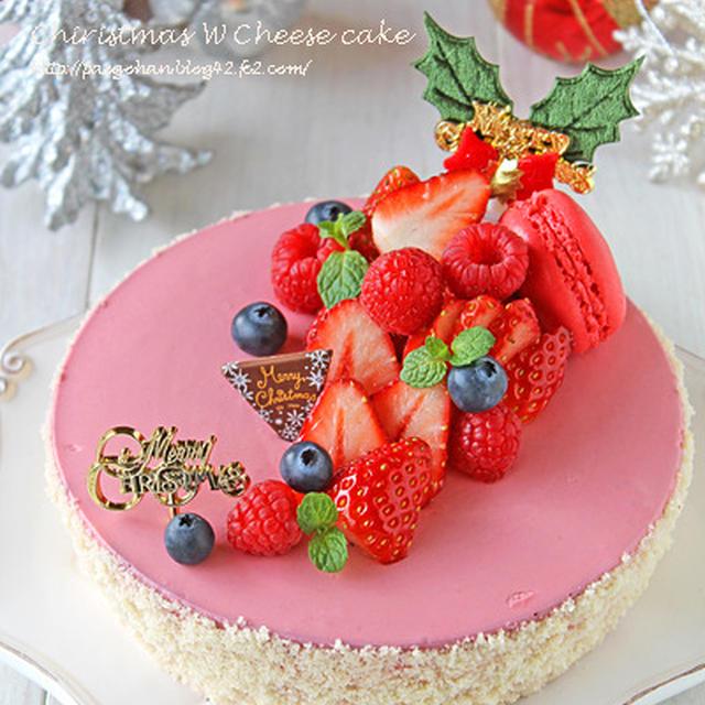 クリスマスダブルチーズケーキ☆ベリー風味!Cottaさんのクリスマス特集に掲載