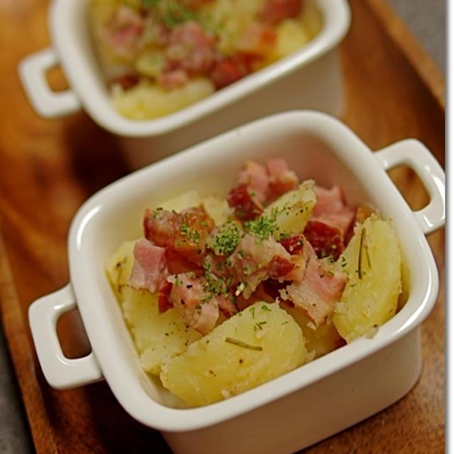 粉ふき芋とブロックベーコンのローズマリー風味