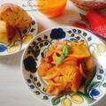 《レシピ》鶏モモ肉のオレンジ煮♡ オ~レンジなメニュー♪と、初!つくれぽ♥ と、本日のわんこ。 by きよみんーむぅさん