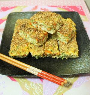 野菜たっぷり擬製豆腐