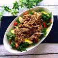 ボリューム満点!カリーノケールの牛サラダ