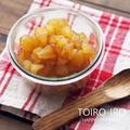 電子レンジで作る★1個分のリンゴの甘煮と、今日のレシピ