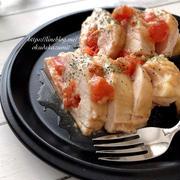【レンチン10分で感動の柔らかさ】鶏胸肉でボリューム満点*トマトとチーズのポケットチキン