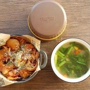 ◆茄子と挽肉のボロネーゼ弁当
