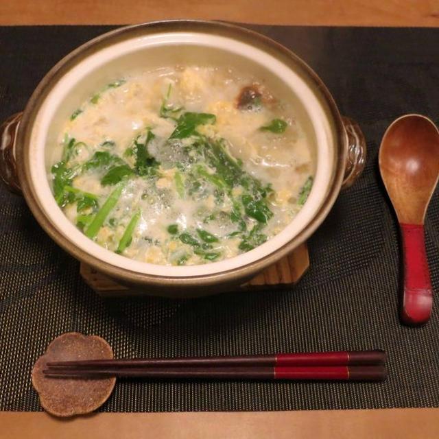 七草粥の朝ご飯 と 風邪ひきさんの晩ご飯♪