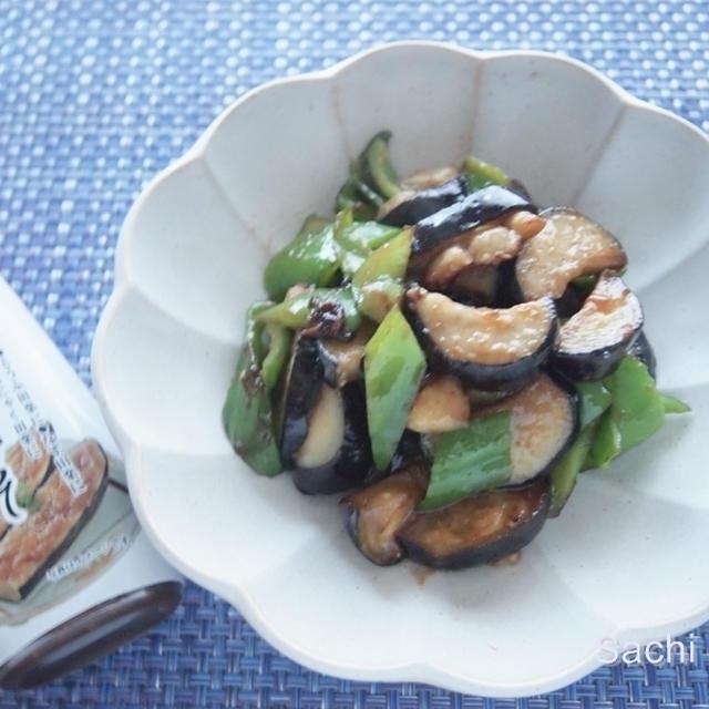 おおいたクッキングアンバサダー|フンドーキン ごま田楽みそで大分県産ピーマンと茄子の味噌炒め