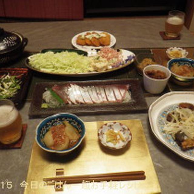 6/5の晩ごはん ガバオとチリビーンズをごはんで。お土産お刺身&惣菜で豪華に♪
