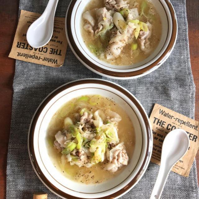 【簡単!!5分おかず】長ネギ消費レシピ*オススメです!ネギと豚肉の塩だれスープ煮