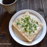今日の朝ごはん~ツナマヨのネギトースト~