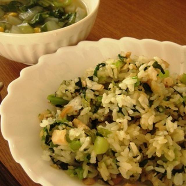あごだしで大根のスープと小松菜のチャーハン