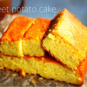 ♡ふんわりしっとり♡さつまいものラムバターケーキ♡【#簡単#お菓子#レシピ】