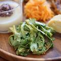 春菊や青菜が美味しく食べられる!甘酒味噌のゴマだれ