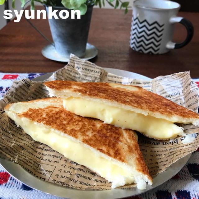 【簡単食パンおやつ】サクサクとろとろ!手作りクリームパン