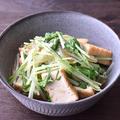 3分煮るだけ。水菜と厚揚げの炒め煮