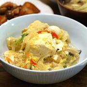 中華風炒り豆腐とサクッと作る鰤大根