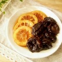 プルーンのレモンティーシロップ煮(プルーンとレモンの紅茶煮)
