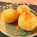 材料2つで簡単美味しい!まんまるじゃがいものチーズボールの作り方 by 銀木さん