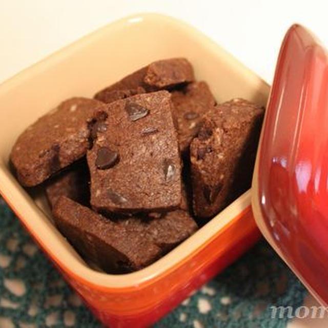 チョコチップクッキー ~ 父の日のプレゼント ~