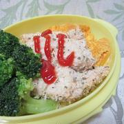 サラダチキンの香草パン粉焼き弁当
