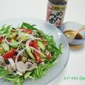 「だし×オイル」モニター~冷しゃぶサラダ♪ by ei-recipeさん
