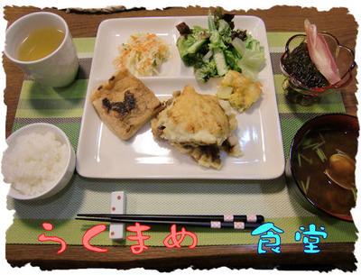 朝から忙しい日は【ミート&ポテトのグラタン】定食♪