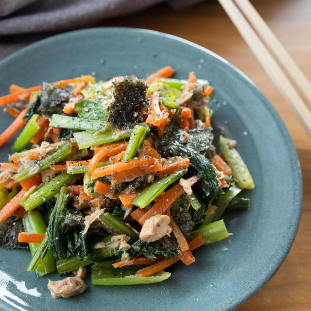 【レシピ】小松菜とにんじんとツナの中華風和え(やみつき!簡単副菜レシピ♡)