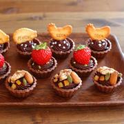 バレンタインに☆みんなで嬉しい簡単生チョコタルトとラッピングなど